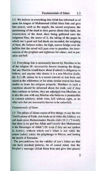 Al-Maqasid: Imam Nawawi's Manual of Islam