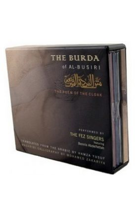 The Burda of al-Busiri: The Poem of The Cloak (Booklet and 3 CD Set)