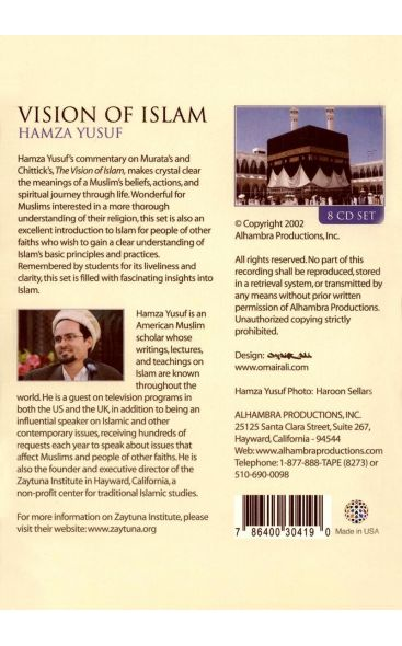 Vision of Islam (8 CD Set)