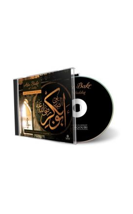 Abu Bakr al-Siddiq: The Champion of Truth (Audio CD)