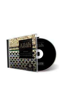 Remembering Allah (Audio CD)