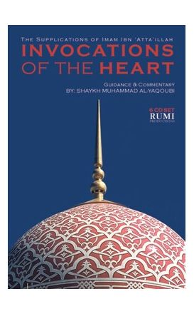 Invocations of the Heart 6 CD