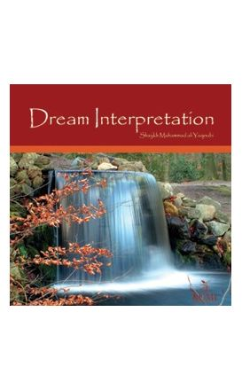 Dream Interpretation (audio CD)