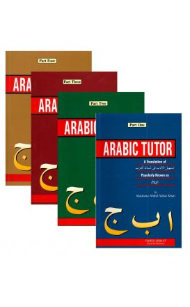 Arabic Tutor Vol 4 (Arabic Grammer Text Book)