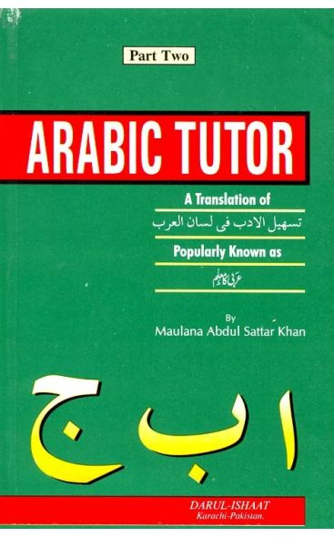 Arabic Tutor Vol 4 (Arabic Grammer Text Book)