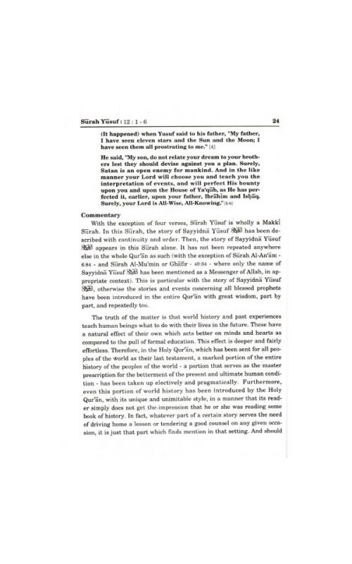 maariful quran pdf volume 8