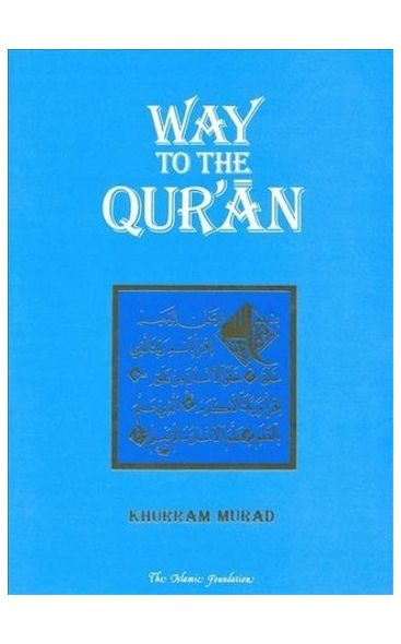 Way to the Quran