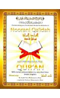 Noorani Qa'idah Book with 6 CDs and Arabic Flash Cards