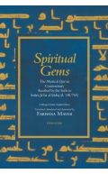 Spiritual Gems: The Mystical Qur'an Commentary