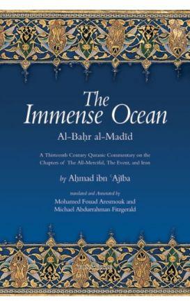 The Immense Ocean: Al-Bahr al-Madid