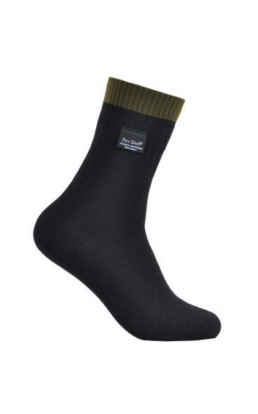 Wudu / Moza (Khuffs) Socks (Cold Weather)
