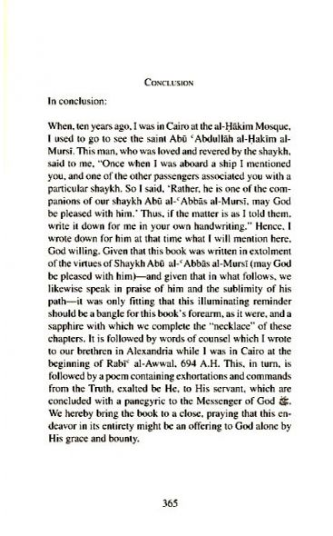 The Subtle Blessings in the Saintly Lives of Abu al-Abbas al-Mursi and His Master Abu al-Hasan