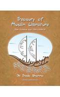 Treasury of Muslim Literature