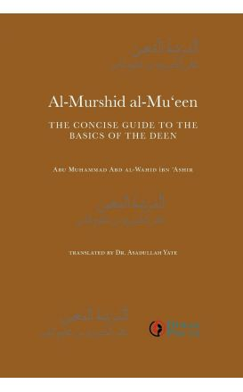 Al-Murshid al-Mu'een: The Concise guide to the Basics of the Deen