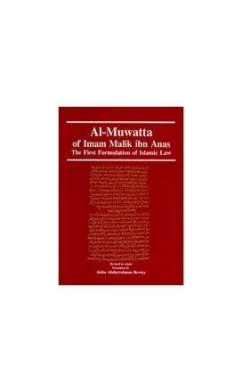 Al-Muwatta of Imam Malik Ibn Anas English Aisha Bewley