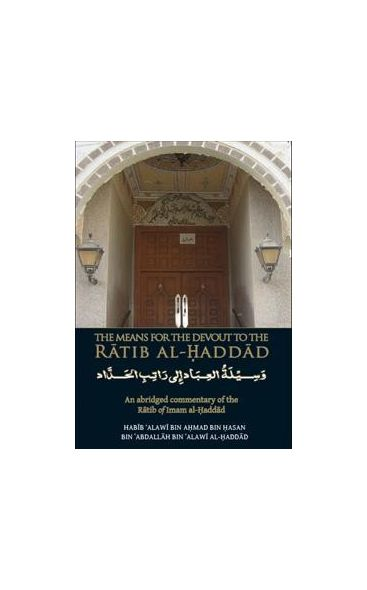 A Means for the Devout to the Ratib al-Haddad
