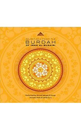 Selections from the Burdah of Imam Al-Busairi