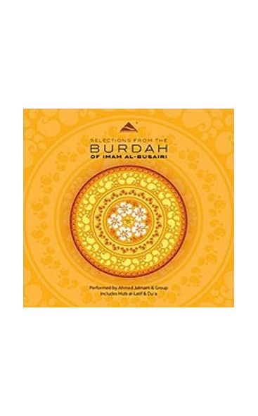 Selections from the Burdah