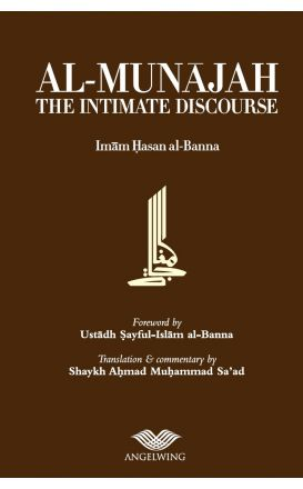 Al- Munajah, The Intimate Discourse