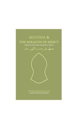 Mustafa The Paragon of Mercy - Explanation of the Salaam