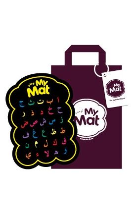 My Mat: Your Child's Cute and Colourful Arabic & English Alphabet Friend