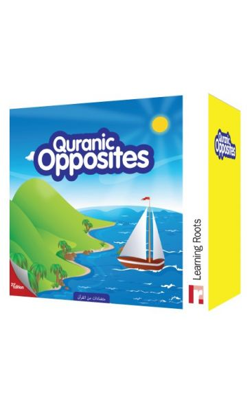 Quranic Opposites