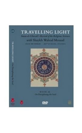 Travelling Light: Book (9): Imam al-Ghazali's Revival of the Religious Sciences DVD BY Sidi Hamzah Maqbul