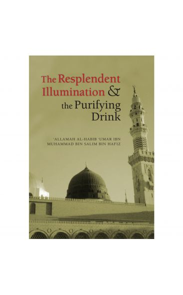 The Resplendent Illumination (ad-Diya al-Lami) & The Purifying Drink (ash-Sharab at-Tahur)
