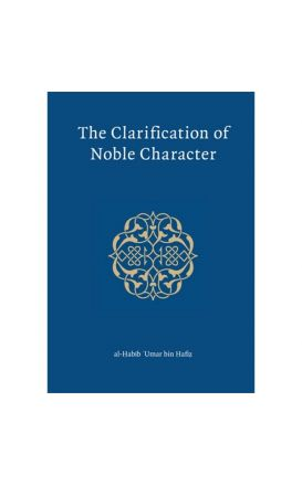 The Clarification of Noble Character