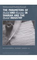 The Parameters of Halal & Haram in Shariah & The Halal Industry