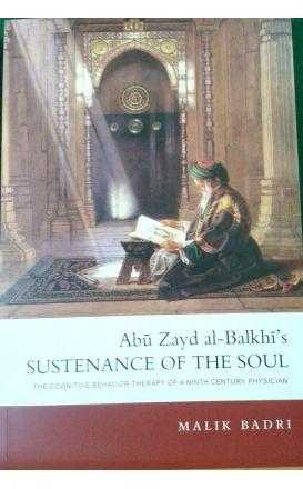 Sustenance of the Soul (Abu Zayd al-Balkhi's)