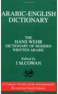 Hans Wehr : A Dictionary of Modern Written Arabic (Arabic-English Dictionary) (4th Edition PB)