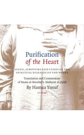 Purification of the Heart CD 17 CD Set