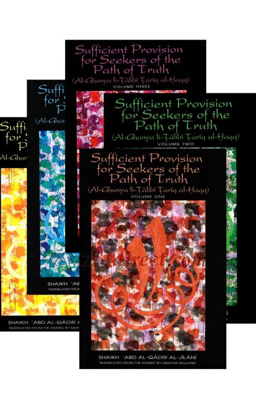 Sufficient Provision for Seekers of the Path of Truth