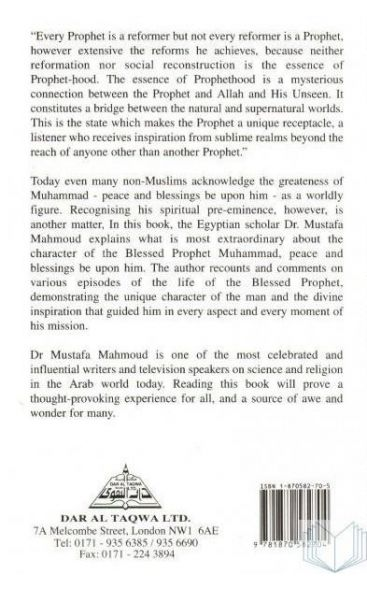 Muhammad (PBUH): His Life, His Miracles, with his Companions