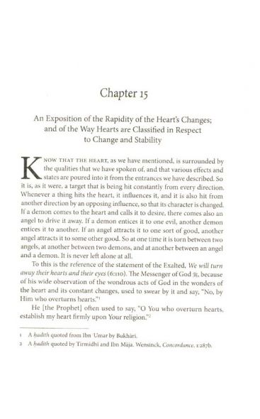 al ghazali the marvels of the heart available at mecca