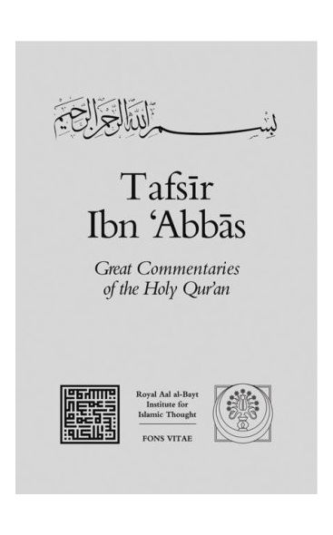 Tafsir Ibn Abbas: The Great Commentaries on the Holy Qur'an Series Volume II