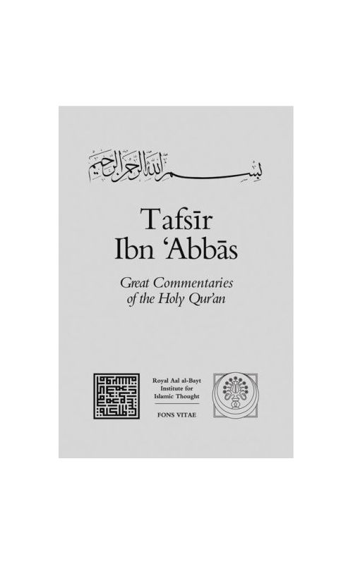 TAFSIR IBN ABBAS PDF DOWNLOAD - Maissana PDF