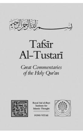 Tafsir Al-Tustari: The Great Commentaries on the Holy Qur'an Series Volume IV