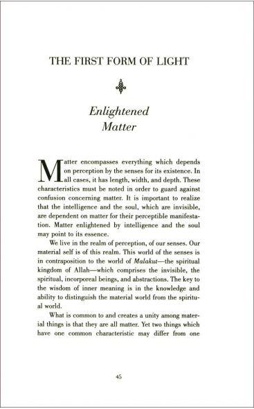 The Shape of Light: Hayakal al-Nur