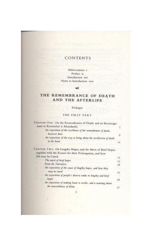 suicide and the concept of the afterlife 5 hume on suicide  david hume   this aspect of the story brings out what was so important about the assumption of an afterlife in a christian context:.