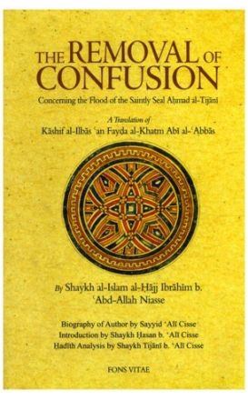 The Removal of Confusion: Concerning the Flood of the Saintly Seal