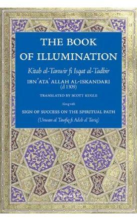 The Book of Illumination Kitab al-Tanwir fi Isqat al-Tadbir