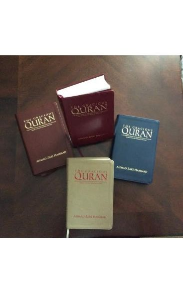 The Gracious Qur'an: A Modern Phrased Interpretation in Arabic-English Parallel Edition : Soft Leather
