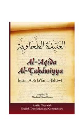 Al-Aqida al-Tahawiyya (With English Commentary)