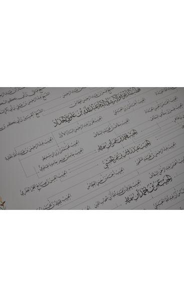 The Line of Spiritual Masters of the Ba Alawi Sadat