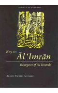 Key To Al Imran: Resurgence of the Ummah