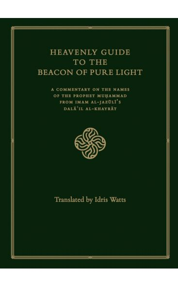 Heavenly Guide to the Beacon of Pure Light