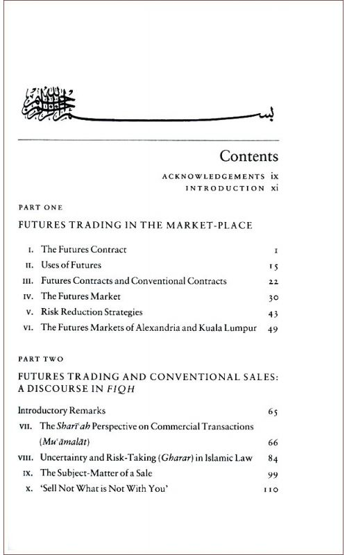 Islamic Commercial Law  An Analysis Of Futures And Options