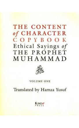 The Content of Character Copybook